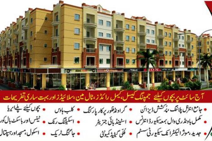 Saima Arabian Villas Karachi