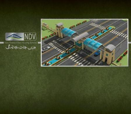 New Defense View Housing NDVHS DG Khan 2