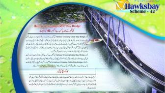 Hawksbay Scheme 42 Karachi Brochure (2)
