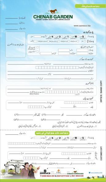 Chenab Garden Sialkot - Application Form