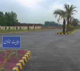 Elite Town Lahore Roads