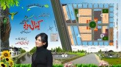 Canal View Housing Faisalabad - Master Plan