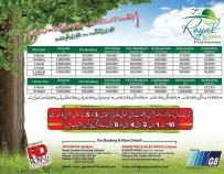 Royal Gardens Sialkot - Price List - Payment Schedule