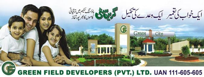 Green City Housing Scheme Islamabad