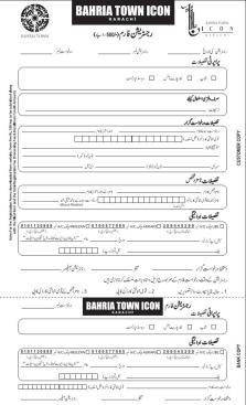 Application - Registration Form Bahria Town Icon Karachi 2