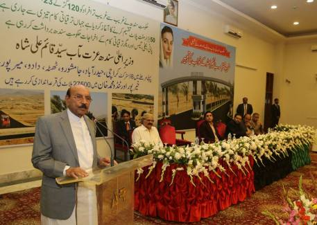 Benazir Town plots balloting Results in Karachi (8)