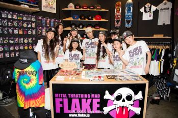 FLAKE-INTERSTYLE-2017 - 02