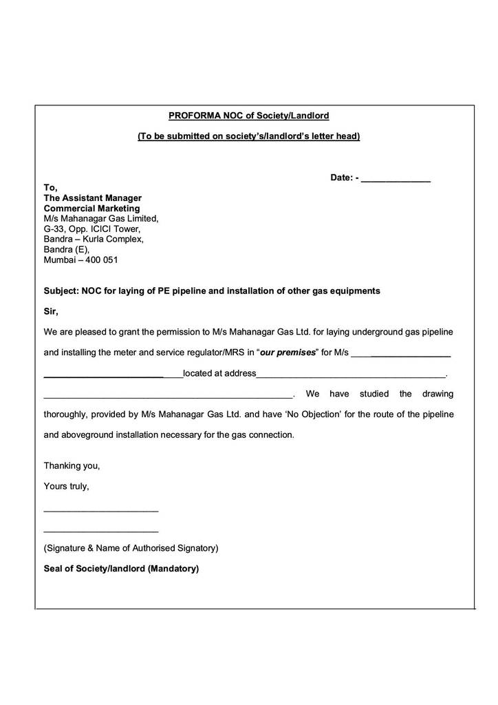 Child Support Objection form Best Of No Objection Certificate