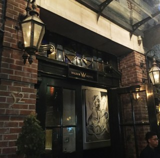 Rebranded Walker Hotel Offers Classic Ambiance for Flatiron, Chelsea Business Travelers