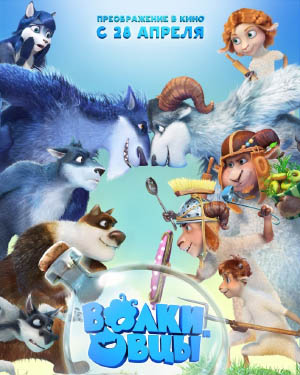 Crying Wallpaper For Girl Movie Review Sheep And Wolves 2016 Flayrah