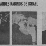 "A newspaper article discussing ""The New Chief Rabbis of Israel."" Rabbi Samuel Cywiak (right) with older brother, Rabbi Label Cywiak (left) and cousin, Chief Rabbi of Israel, Rabbi Shlomo Goren (center.)"