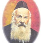 Photo of the great Rabbi Elchonon Wasserman, who Rabbi Cywiak studied under at the Lithuanian System while in Baranovicze.