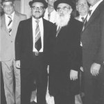 Rabbi Cywiak (left center) with his cousin, Rabbi Shlomo Goren (right center,) who was the Chief Rabbi of Israel for three terms.
