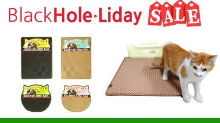 Moonshuttle Blackhole Litter Mats Black Friday Sale 2014