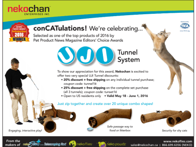 Nekochan's UJI Tunnel System Discount Coupon