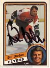 BILL BARBER HALL OF FAME PHILADELPHIA FLYERS AUTOGRAPHED TOPPS TRADING CARD