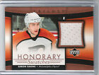 2005 06 UD TRILOGY SIMON GAGNE HONORARY SWATCHES JERSEY SG PHILADELPHIA FLYERS
