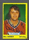 Bill Barber signed 1973 74 Topps rookie card