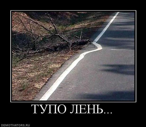 566428_tupo-len