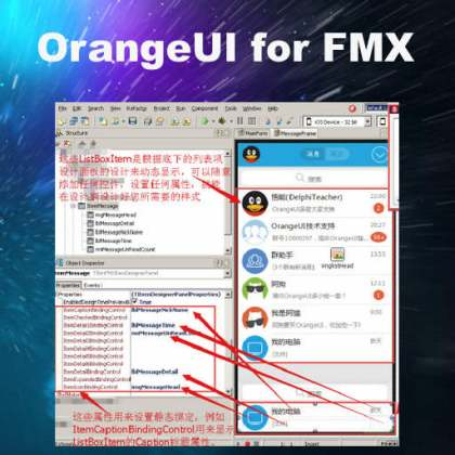 Delphi XE8 Firemonkey OrangeUI Component Suite Android IOS