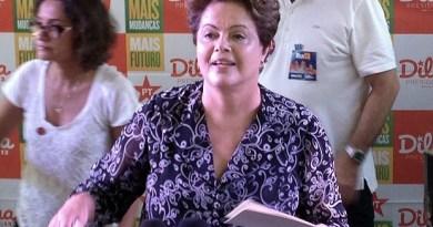 Dilma Rousseff participa de ato de campanha em Feira de Santana. (Foto: Ruan Melo/G1)