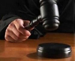 martelo-juiz-250x218
