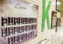 """""""Fora Brancos""""-Pichação acende debate sobre racismo na UFPA"""