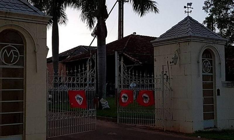 A fazenda Santa Cecília fica em Araçatuba, São Paulo(foto: Divulgação MST)