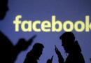 Facebook coletou lista de contatos de 1,5 milhão de usuários
