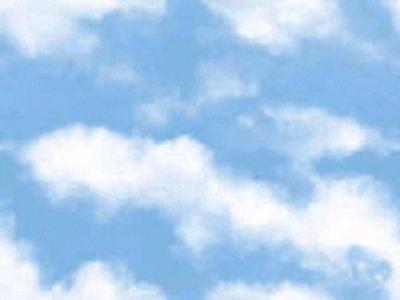 Nubes En El Fondo \u2014 Sceneups - fondo nubes