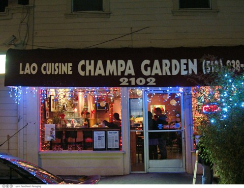 Laotian Cuisine At Champa Garden In Oakland Foodhoe 39 S