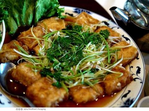 gc_tofu