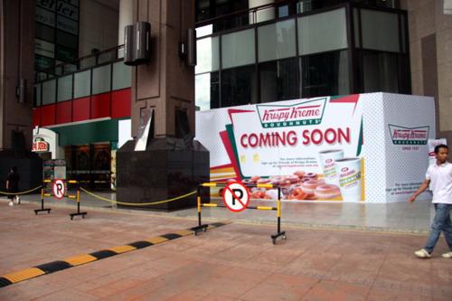 Krispy Kreme Doughnuts at KL Berjaya Time Square Malaysia
