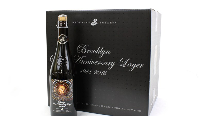Brooklyn Brewery Silver Anniversary Lager