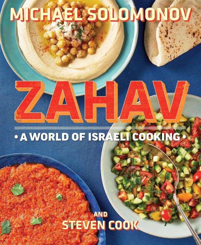 Zahav Cover Art