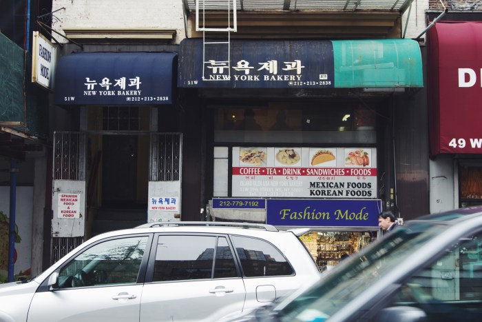 New York Bakery