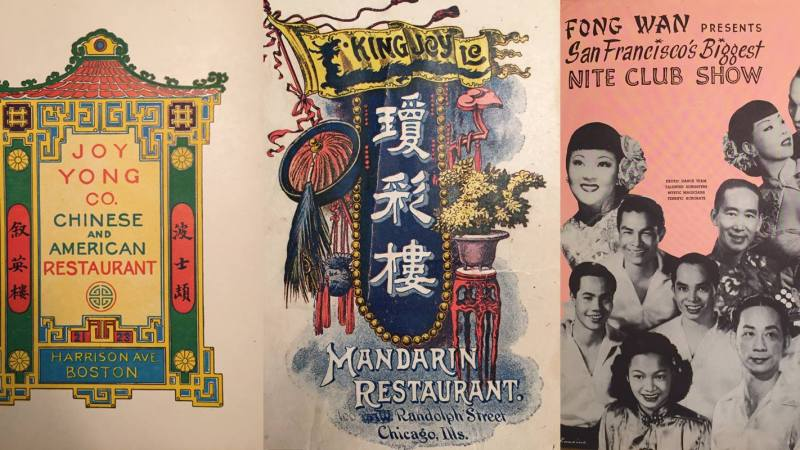 "The Museum of Food and Drink will launch ""Chow: The Making of Chinese American Cuisine"" in November. (Graphic: MOFAD/Facebook.)"