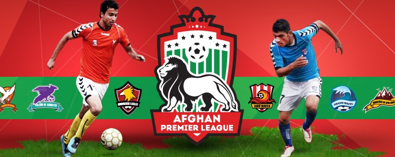 2-afghan-premier-league