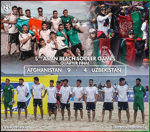 افغانستان به مرحله نیمه نهایی فوتبال ساحلی صعود کرد