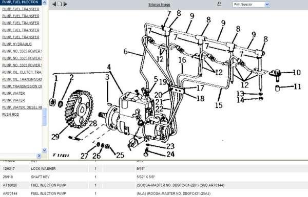 inline fuel pump wiring diagram