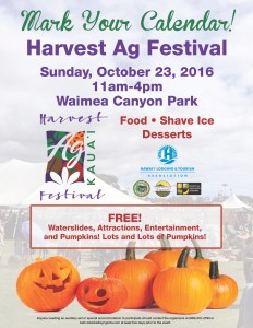 harvest-ag-fest-flyer-2016