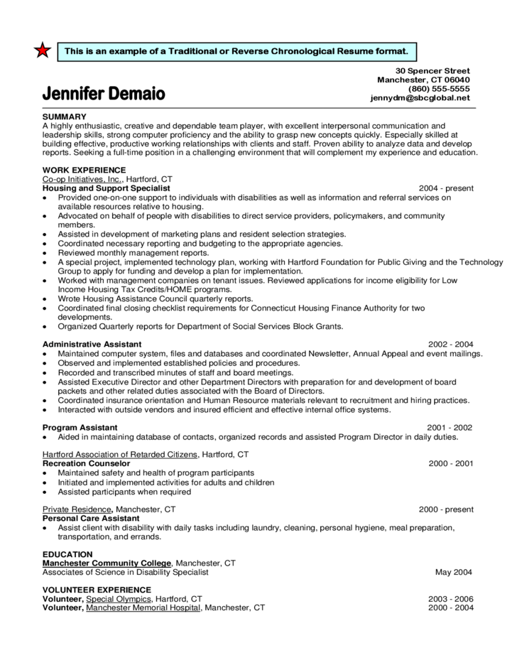chronological resume templates download