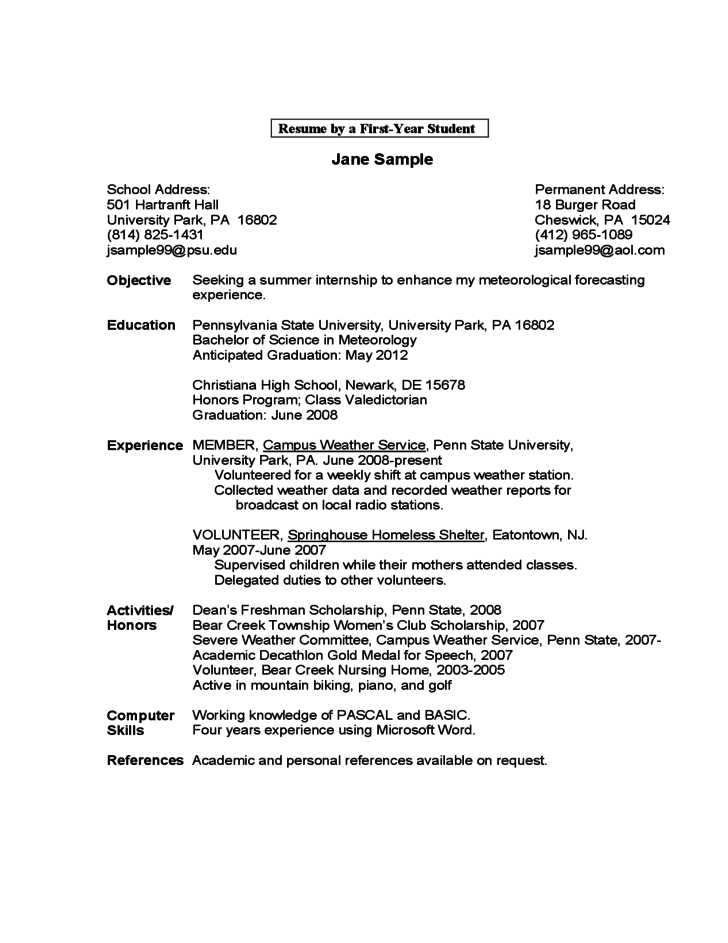 Sample Resume For High School Students Massedu Sample Resume By A First Year Student Free Download