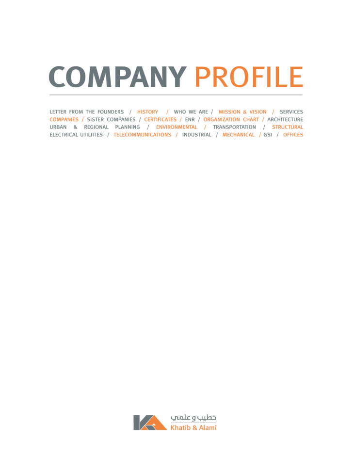 3 Electrical Engineer Resume Samples Examples Download Now Sample Of Company Profile Free Download