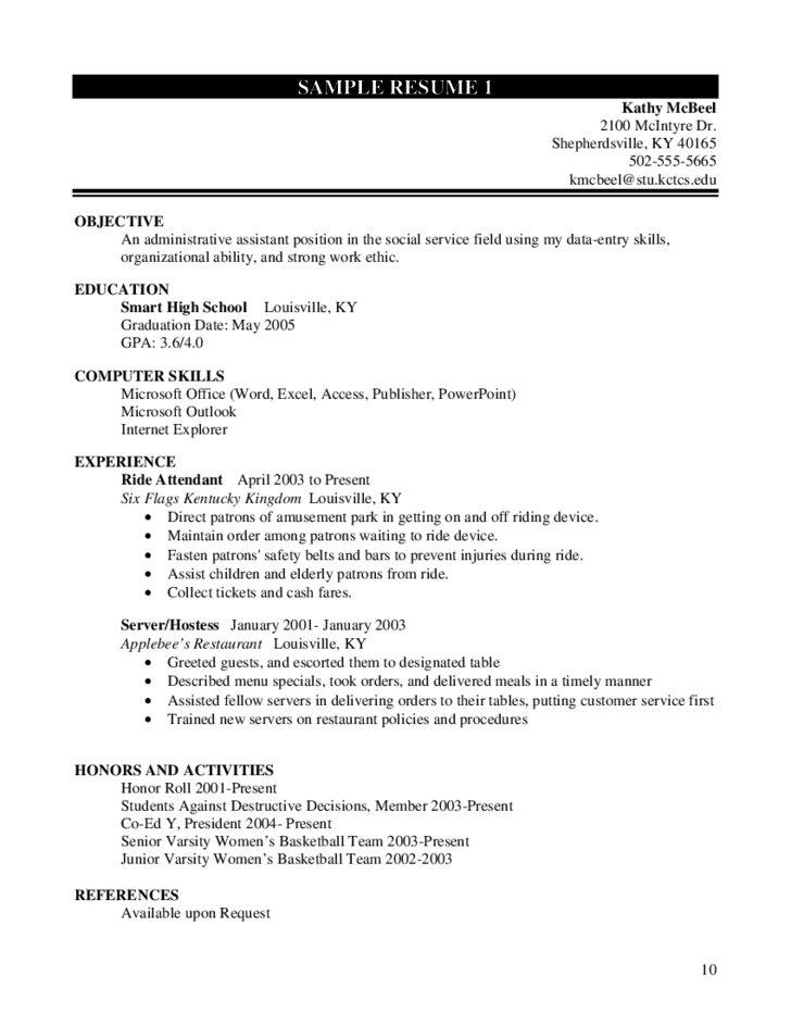 resume for a high school student template