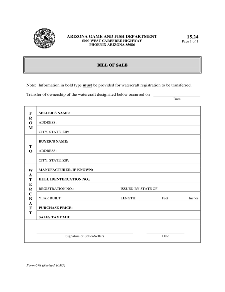 as is car bill of sale form