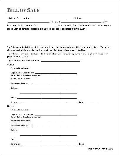 Free Notarized General Bill of Sale (Organization to Organization