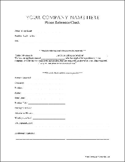 Credit Reference Request Form Template Free | Example Resume Questions