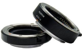 Fujifilm MCEX-11 y MCEX-16