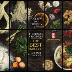 Wall Mural Golden Century AEON MAL by food photographer